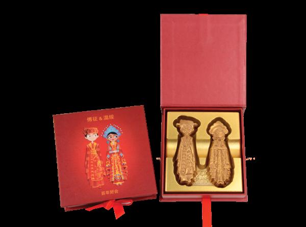 Chinese Grand Maharaja 900×667