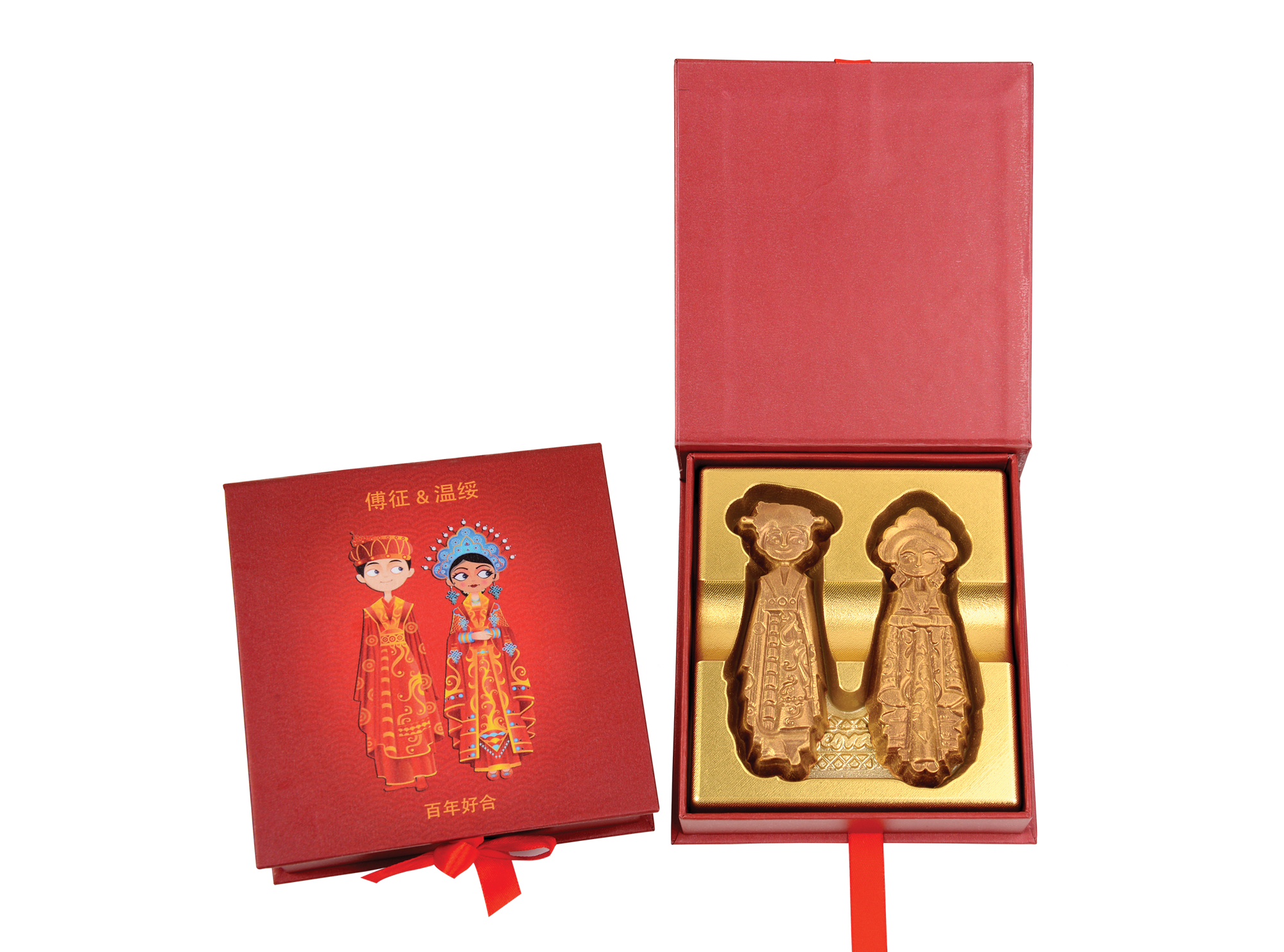 Grand Chinese Traditional Couple 2pcs In Belgian Chocolate